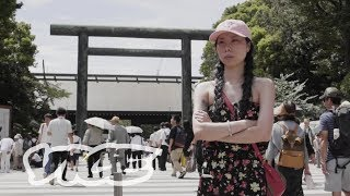 LIVING ON THE EDGE:Bombs Away - A Portrait of a Right-Wing Millennial -  平成生まれのキャバクラ右翼嬢