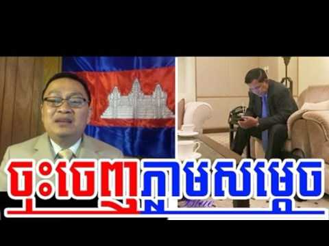 KLR Khmer Cambodia Hot News Today ,  Morning 29 04 2017 , Neary Khmer