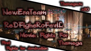 NewEraTeam ReDFighteRoFevIL - First Fights For themega x20 2017