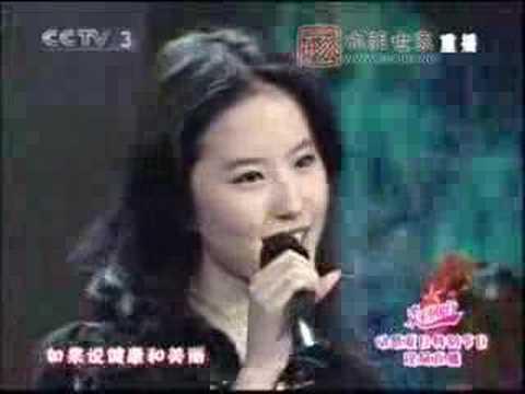 Liu Yi Fei - Fang Fei Mei Li (Live Performance)