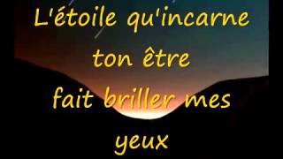 Скачать Mon Amour Lyrics