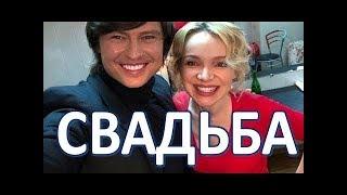 Свадьба!!! - Цымбалюк-Романовская выходит ЗАМУЖ за Шаляпина!