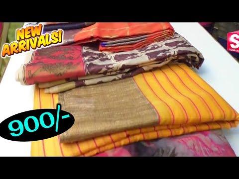 Lightweight Designer Sarees with Price  Miss India Designer Sarees  New Arrivals   Saree Collections