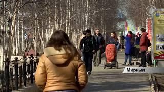 Статистика, профилактика и лечение наркомании в Мирнинском районе