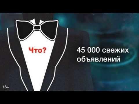 Рекламные слоганы (117) - Эффективная реклама. Примеры