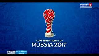 В России стартовал новый этап продажи билетов на Чемпионат Мира по футболу 2018