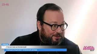Станислав Белковский, Павел Лобков - Власть дурака в РФ