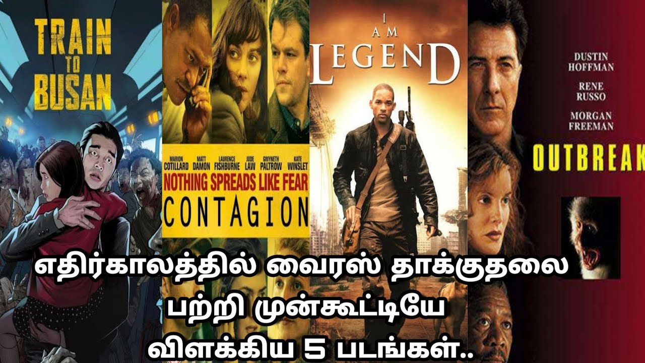 Top 5 Tamil Dubbed Movies In Quarantine 2020 Tamildubbed Movies Download Contagion I M A Legend Youtube