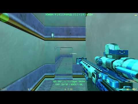 [ОБНОВЛЕНИЕ!!!]Counter-strike 1.6 зомби сервер №376