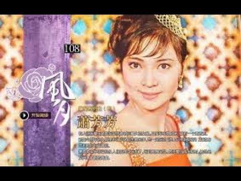蕭芳芳 (Josephine Shao) Who will buy 1968 Oliver 音樂電影《霧都孤兒》插曲 music and lyrics byLionel Bart