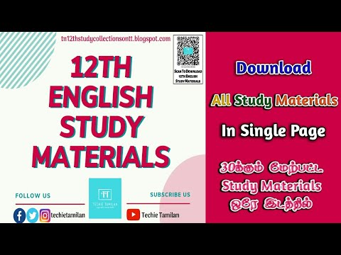 12th English Public Exam 2020 Study Materials | All Study Materials In A Sinlge Page