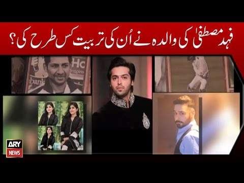 Sar-E-Aam | Fahad Mustafa Aur Faysal Qureshi Ki Walida Ne Un Ki Tarbiyat Kis Tarha Ki?