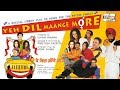 Yeh Dil Maange More. Part - 2. Comedy. Whatsapp Status Video Download Free