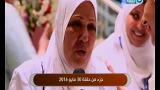 النهارده - يهنئ الامة الاسلامية بحلول عيد الاضحى المبارك