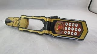 Retro Review: Mystic Morpher (Power Rangers Mystic Force)
