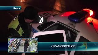 В Кирове полицейские задержали мертвецки пьяного водителя, собиравшегося купить ребенка