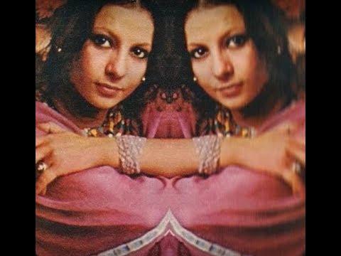 Esther Ofarim אסתר עופרים  Noches Noches לילות לילות , 1972