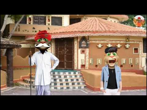 ! Dada aur poti ki nice comedy new 2018 new version Rajasthani comedy  classic video WhatsApp statu