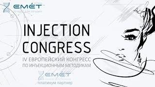 видео курсы косметолога  во Львове