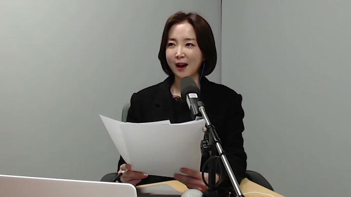 2021.04.08/퇴근길 톡톡/울산MBC 라디오