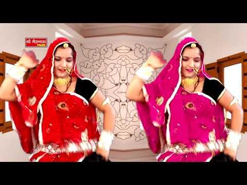 Rajasthani DJ Song 2018 - ब्याण नींबू तोड़ के ला #Mamta Kota New Song - Latest Marwadi DJ Song - HD
