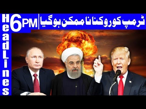 Europe strives to keep agreement over Iran Nuclear Deal - Headlines 6 PM - 12 May - Dunya News