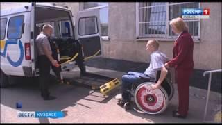 У инвалидов Промышленновского района появилось своё такси