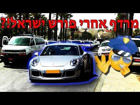 5 המרדפים הכי מטורפים בישראל!!!!