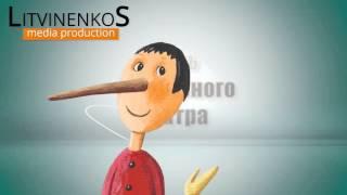 Реклама borjomi  version 2(Реклама borjomi version 2 боржоми advertising Borjomi., 2015-10-20T11:33:16.000Z)