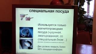 Ремонт электроплит в Днепропетровске 785-4234(, 2014-08-17T21:42:53.000Z)