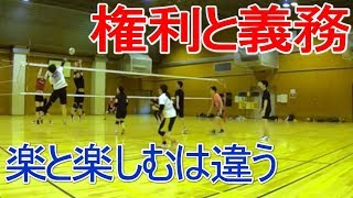 all#44-3 4つの約束,権利と義務,3試合ダイジェスト【男女混合バレーボール】 Men and Women Mixed Volleyball JAPAN TOKYO