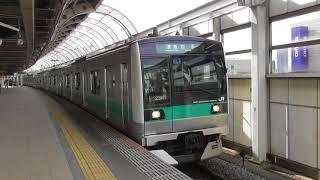 小田急小田原線経堂駅OH11 E233系2000番台マト18編成準急取手行き発車