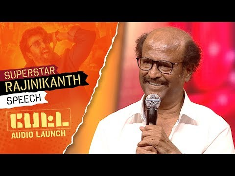 Super Star Rajinikanth's Speech | PETTA Audio Launch