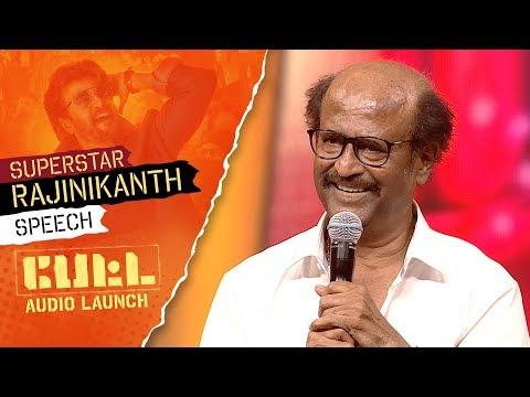 super-star-rajinikanth's-speech-|-petta-audio-launch