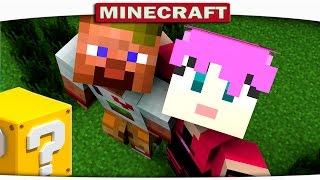 ч.12 УЛЫБАЕМСЯ И МАШЕМ!!! - Minecraft Lucky HG