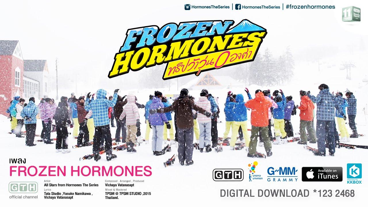 Mv Frozen Hormones Youtube