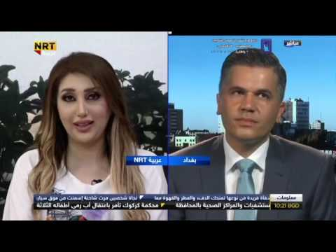 NRT Formula 1 Energy Drink Baghdad Drift Coverage