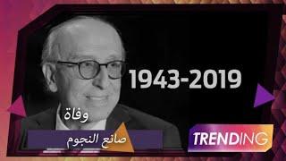 وفاة المخرج التليفزيوني سيمون أسمر