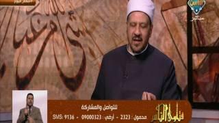 مستشار المفتي يعرف البيع وأنواع المال..فيديو