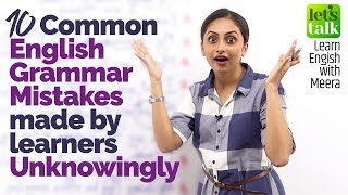 10 Common English Grammar Mistakes learners make unknowingly - How to speak English Fluently thumbnail