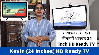 Kevin 60 cm 24 Inches HD Ready LED TV With Inbuilt Soundbar I Review in Hindi