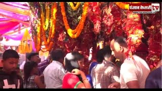 Live From Chintpurni Shakti Peeth
