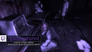 призраки Убежища 106  История Мира Fallout 3 Лор