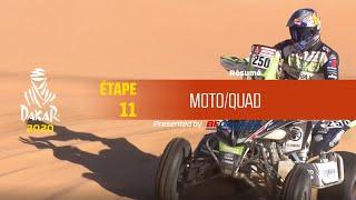 Dakar 2020 - Étape 11 (Shubaytah / Haradh) - Résumé Moto/Quad