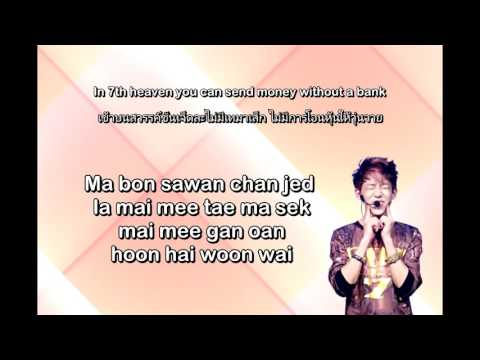 Bambams 7th Heaven rap   LYRICS Thai Eng Rom line  cutter com