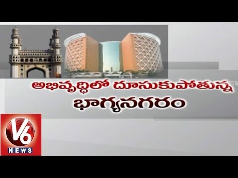 Brooking's survey on most developed cities in the world - Hyderabad ranks 82nd (31-01-2015)