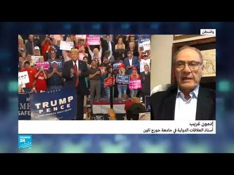 ما المخاطر التي يمكن أن يواجهها كافانو مرشح ترامب للمحكمة العليا؟  - نشر قبل 3 ساعة