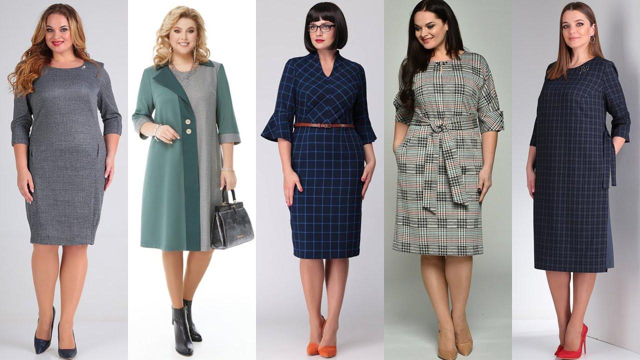Деловые платья для женщин за 50 лет