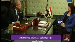 مؤسس المخابرات القطرية : مصر ستعلن الحرب اذا انشأت تركيا قاعدة عسكرية