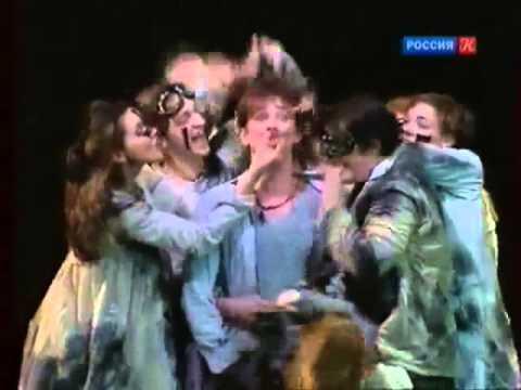 Ленком - Пер Гюнт